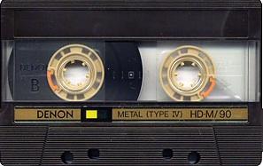 cassette jam 3